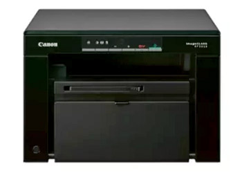 Download Canon Pixma G3515 Driver Printer